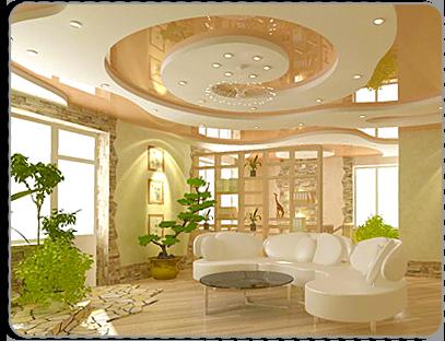 Comment nettoyer un plafond en toile tendue bourges taux horaire artisan ca - Peindre mur ou plafond en premier ...